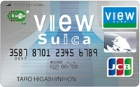 viewcard-suica.jpg